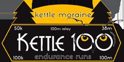kettle-moraine-endurance-runs-logo